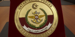 A presentation plaque from the Qatar Armed Forces Defense Attache at the ISSEE training centre